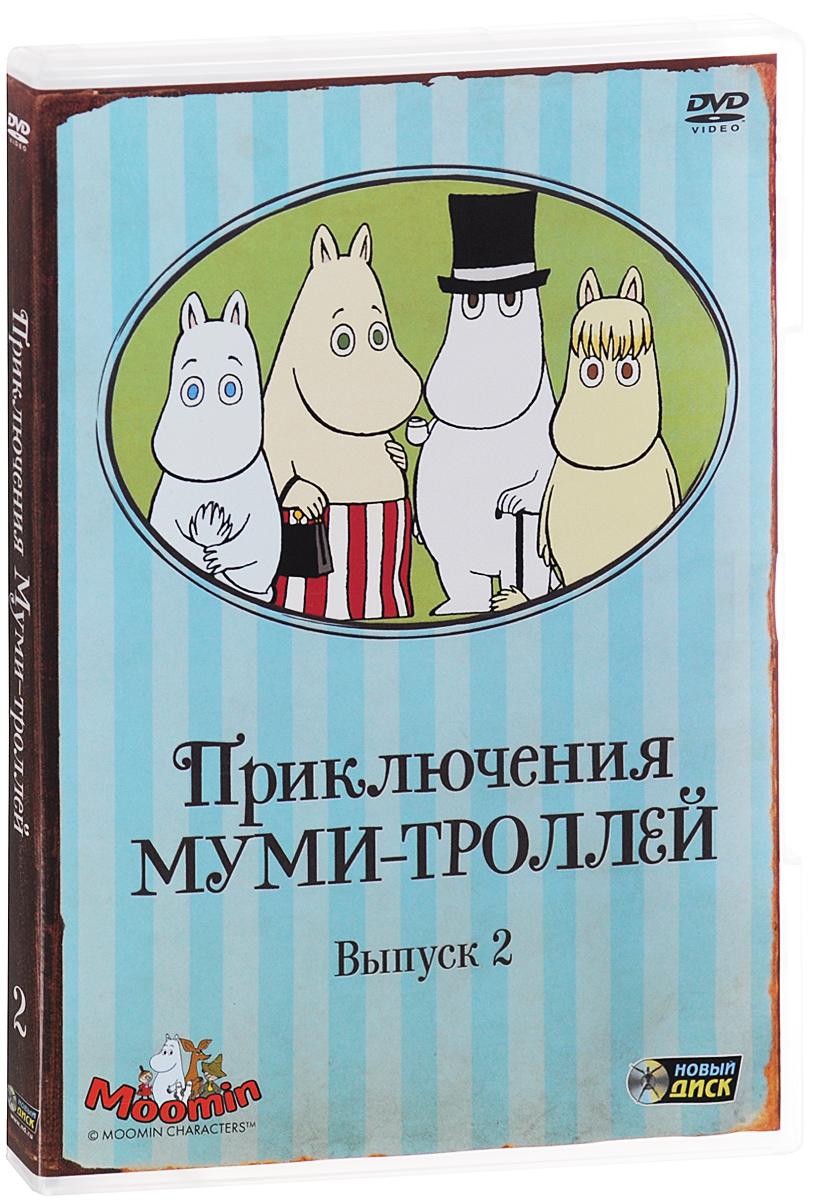 Приключения Муми-троллей: Выпуск 2, серии 7-12 мягкая игрушка муми тролль и фрекен снорк 14см арт мт15