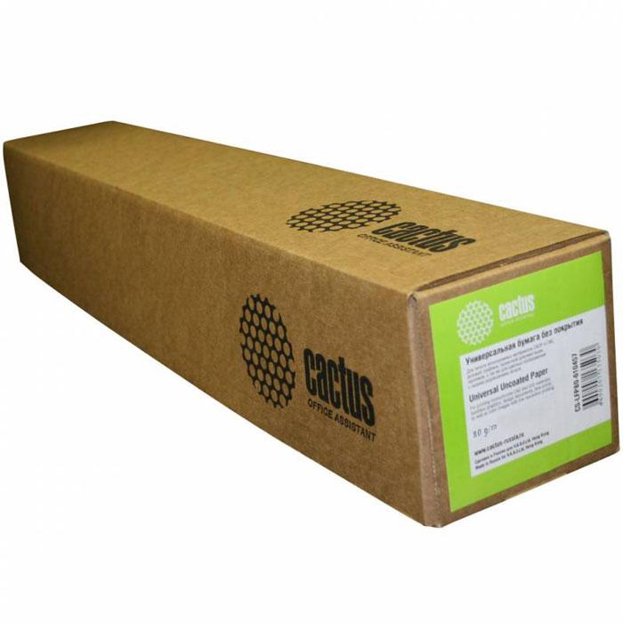 Cactus CS-LFP90-914457 универсальная бумага для плоттеров