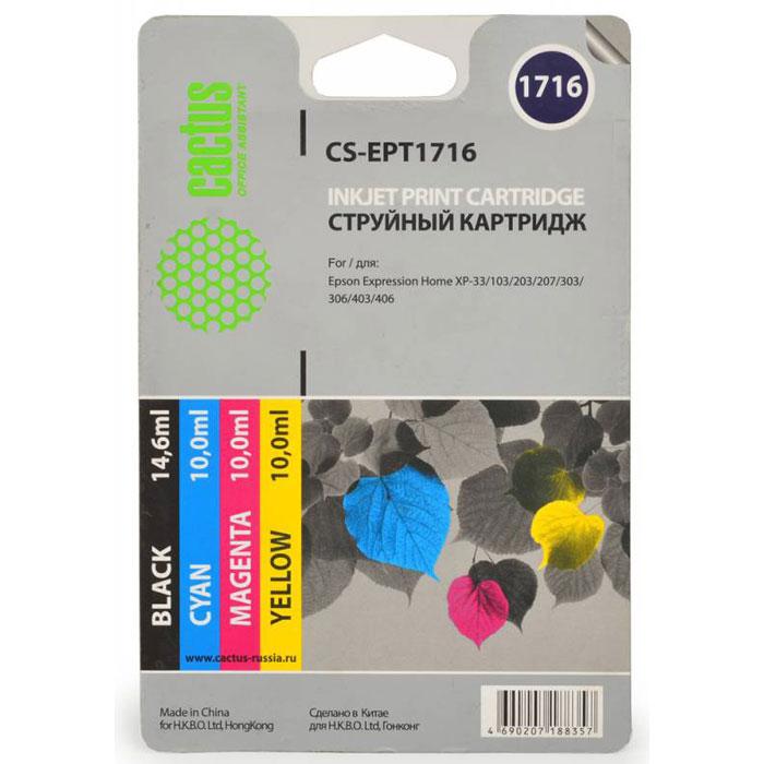 Комплект картриджей Cactus CS-EPT1716, цветные, для струйного принтера