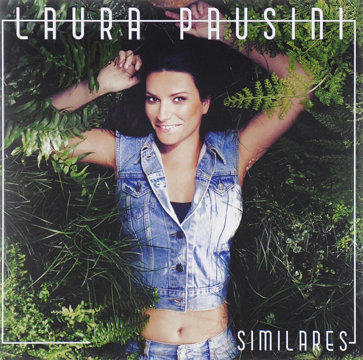 Лаура Паузини Laura Pausini. Similares laura pausini laura pausini fatti sentire 2 lp 180 gr