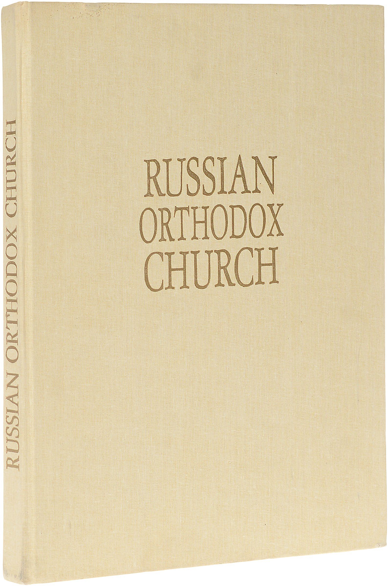 Russian Orthodox Church influence influence in009ewfic03