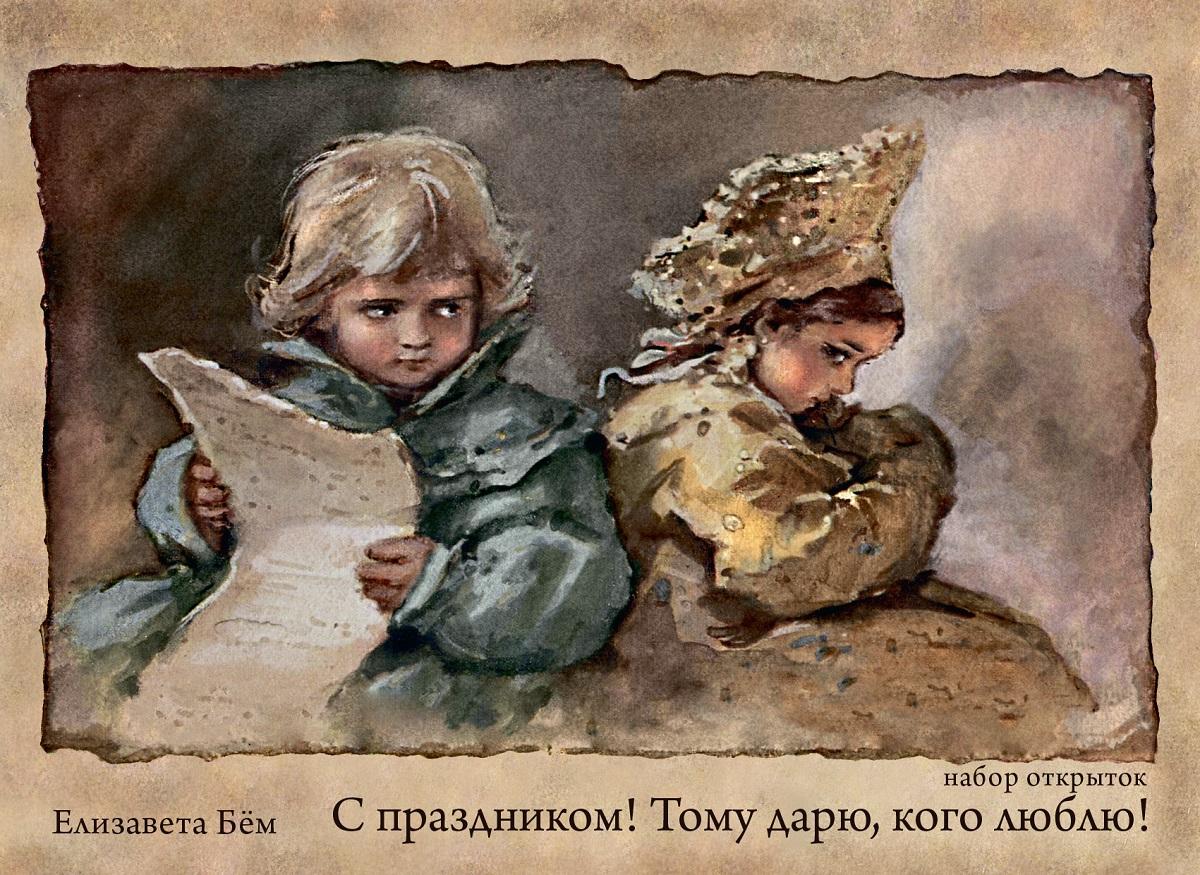 Художники почтовых открыток, звенигород