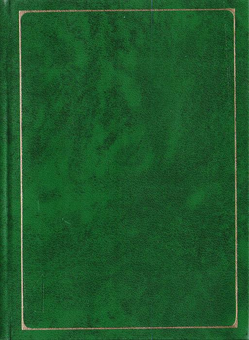 Русская лирика XIX века. В 2 томах. Том 2 цены онлайн
