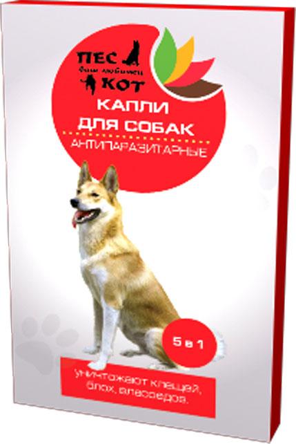 Капли от паразитов на холку для собак 5 в 1 Пёс&Кот, 3х1 мл капли чистотел био с лавандой для средних и крупных собак от паразитов 2 х 2 5 мл