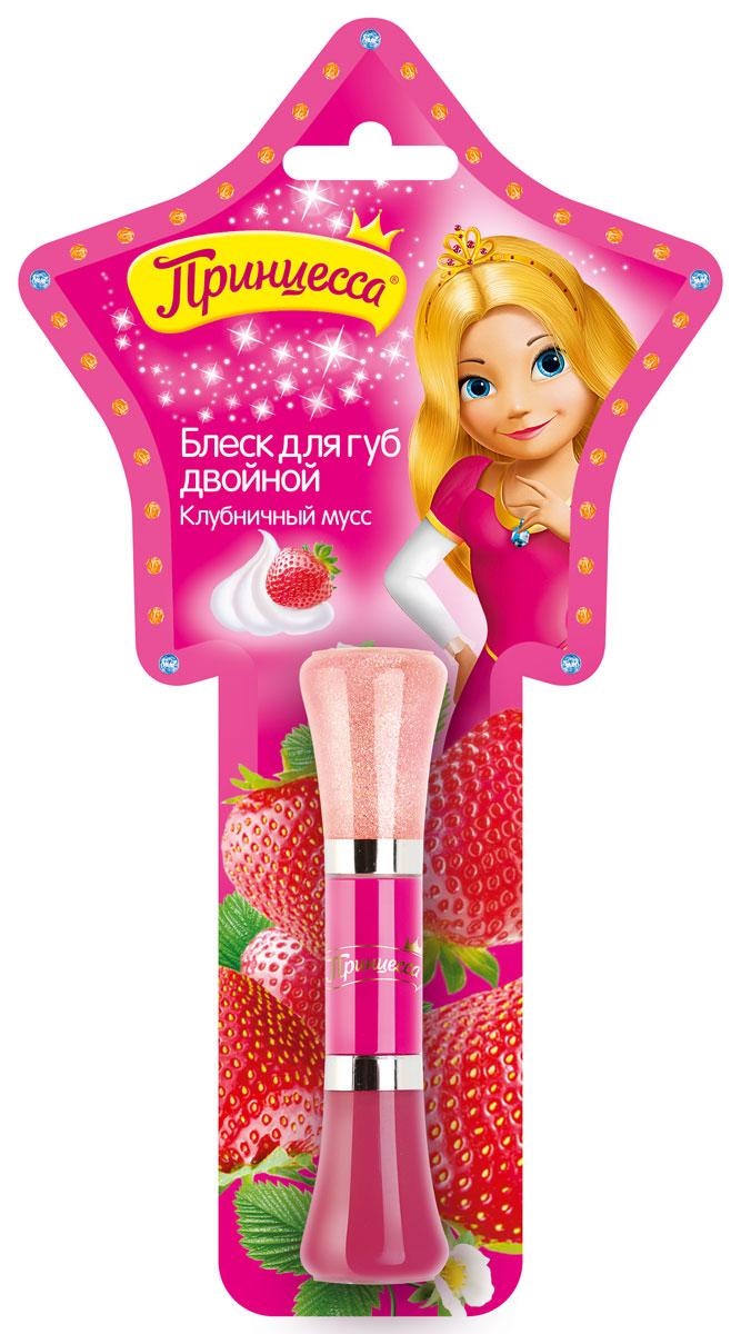 """Принцесса Блеск для губ """"Клубничный мусс"""", двойной, детский, 10 мл"""