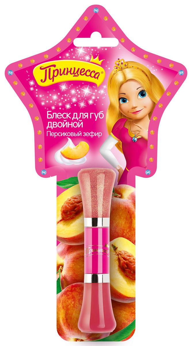 """Принцесса Блеск для губ """"Персиковый зефир"""", двойной, детский, 10 мл"""