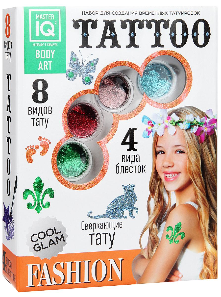 Master IQ Набор для создания временных татуировок Tattoo Fashion недорого