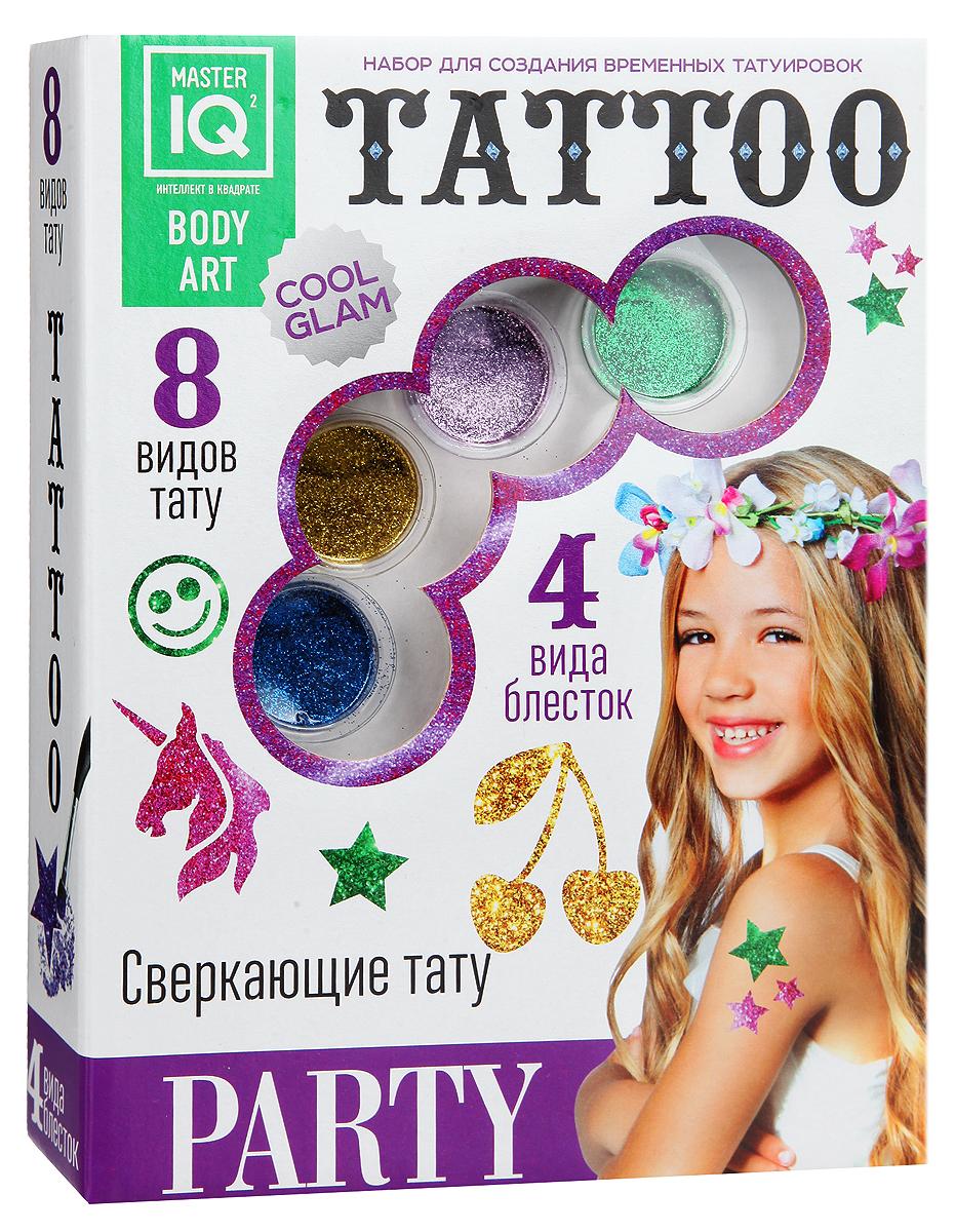Набор для создания временных татуировок Master IQ2 Tattoo Party недорого