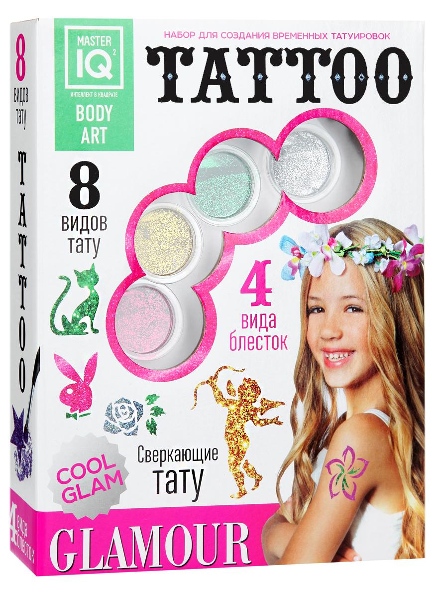 Набор для создания временных татуировок Master IQ2 Tattoo Glamour недорого