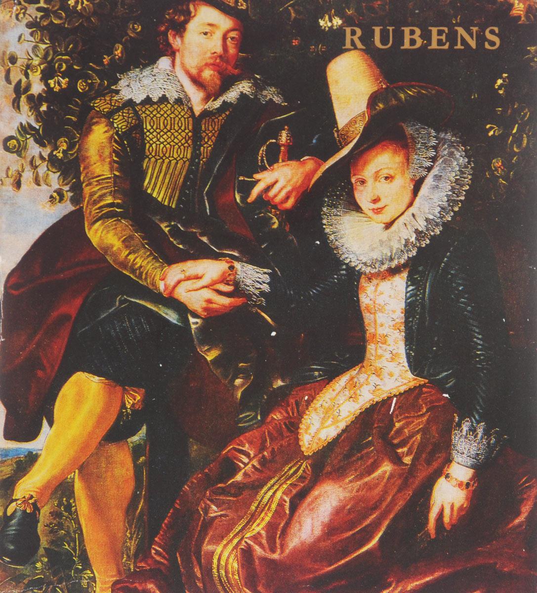 Constantin Suter Rubens