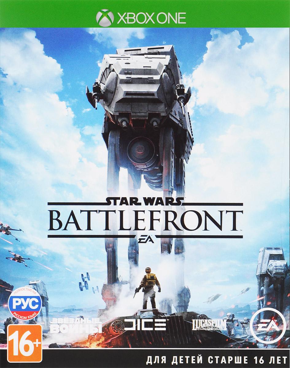 купить Star Wars: Battlefront (Xbox One) по цене 975 рублей