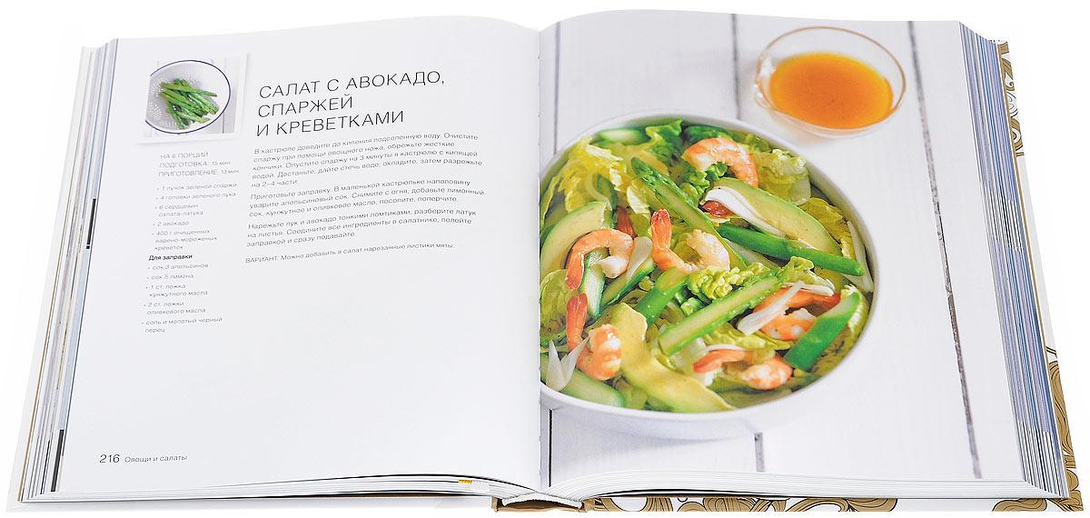 чтобы прогадать кулинария для начинающих с фото море, отдых каспийском