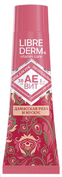 """Librederm Аевит Крем для рук питательный """"Дамасская роза и мускус"""", 30 мл"""