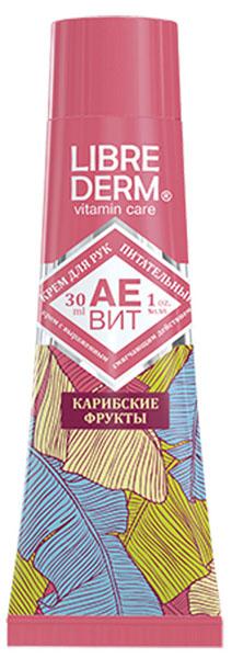 """Librederm Аевит Крем для рук питательный """"Карибские фрукты"""", 30 мл"""