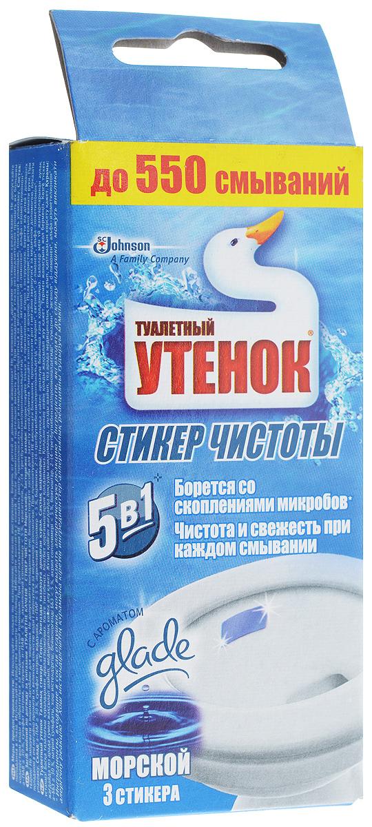 """Очиститель унитаза Туалетный утенок """"Стикер чистоты"""", морской, 3 шт"""