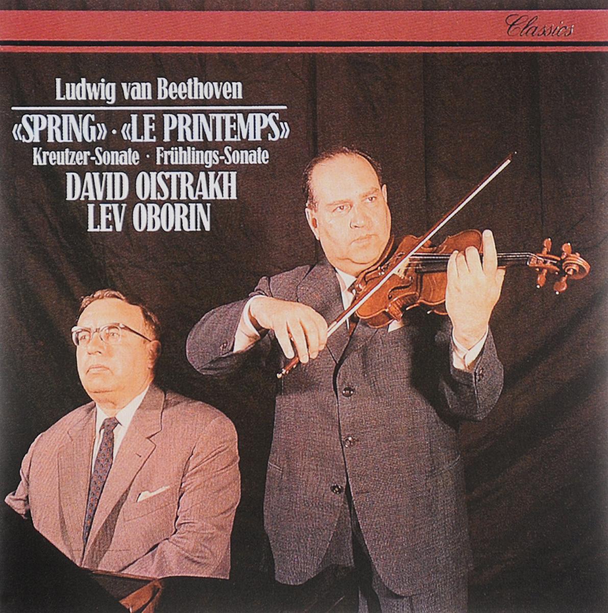 цена на Давид Ойстрах,Лев Оборин David Oistrakh / Lev Oborin. Ludwig Van Beethoven.