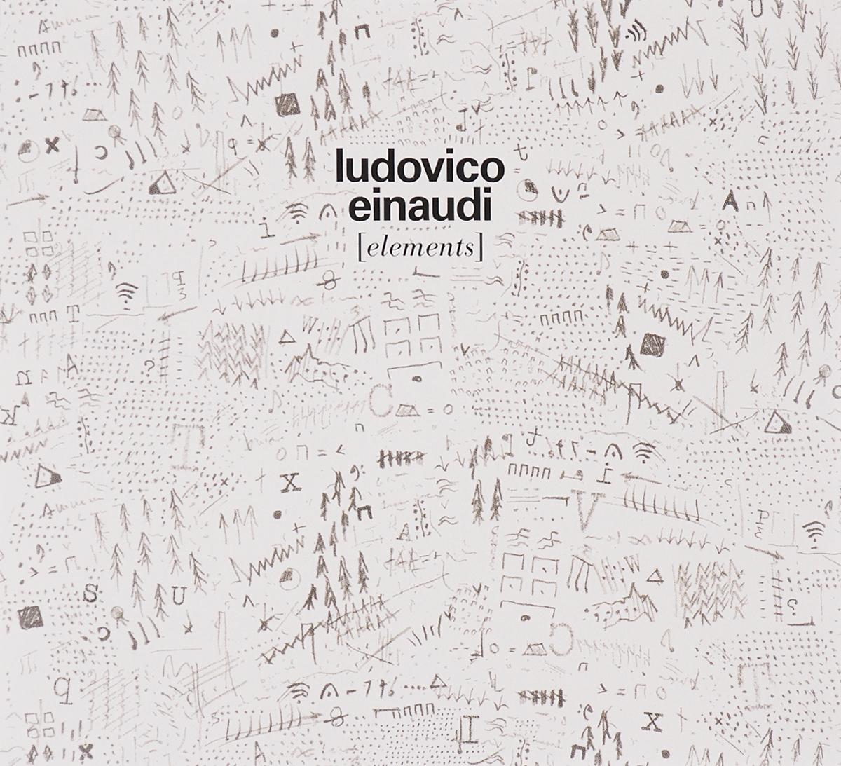 Людовико Эйнауди Ludovico Einaudi. Elements ludovico einaudi lisbon