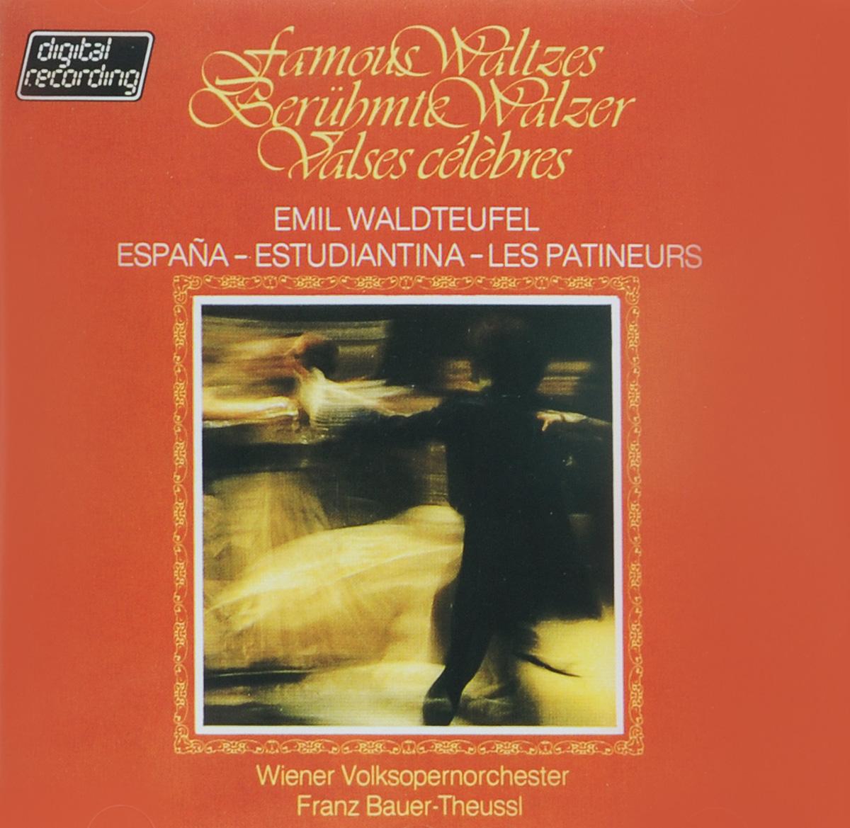 Франц Бауер-Тойссл,Wiener Volksopernorchester Franz Bauer-Theussl. Waldteufel. Famous Waltzes франц бдоян franz bdoyan roots of armenian jazz