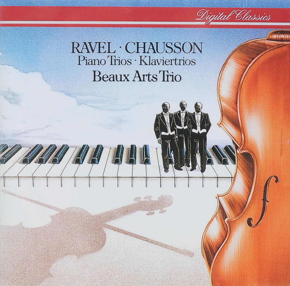 Beaux Arts Trio Beaux Arts Trio. Ravel / Chausson. Piano Trios beaux arts trio the grumiaux trio beaux arts trio grumiaux trio schubert complete trios 2 cd