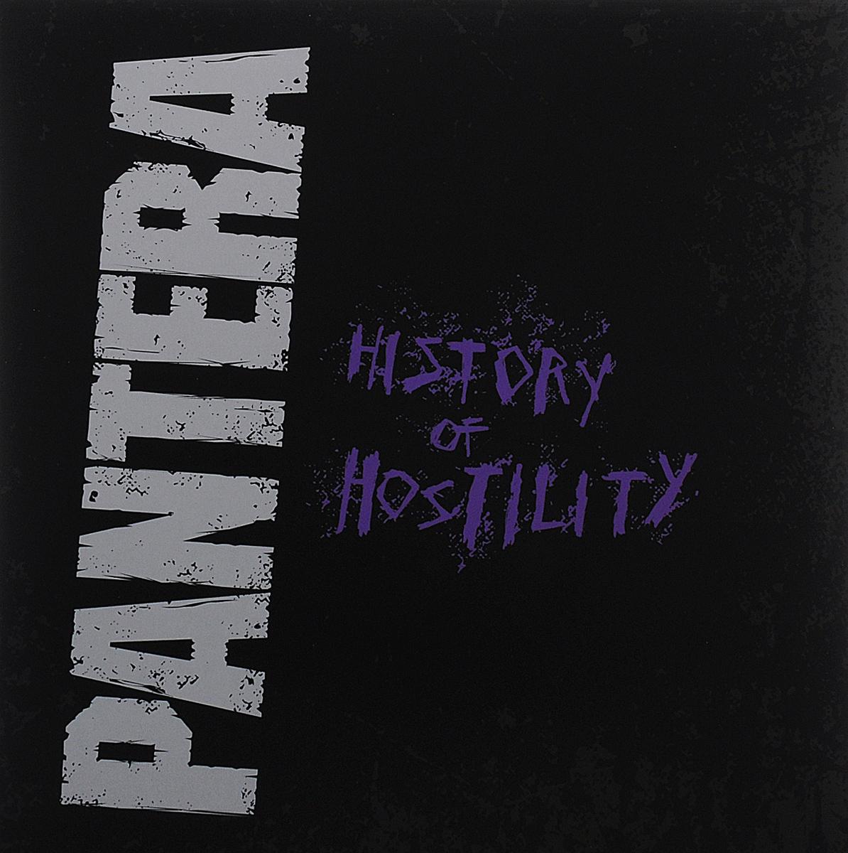 Pantera Pantera. History Of Hostility (LP) pantera pantera the great southern trendkill 2 lp 180 gr