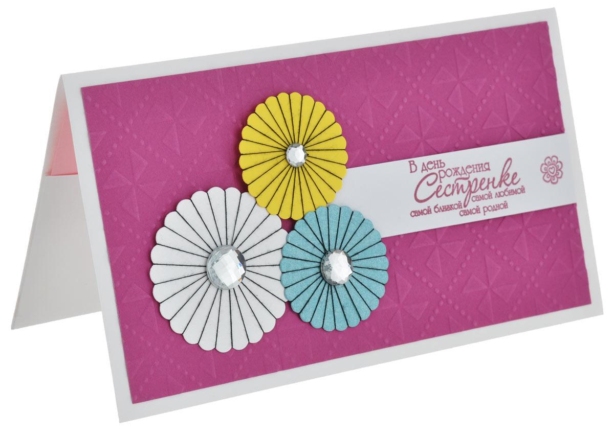 озон открытки для день всего