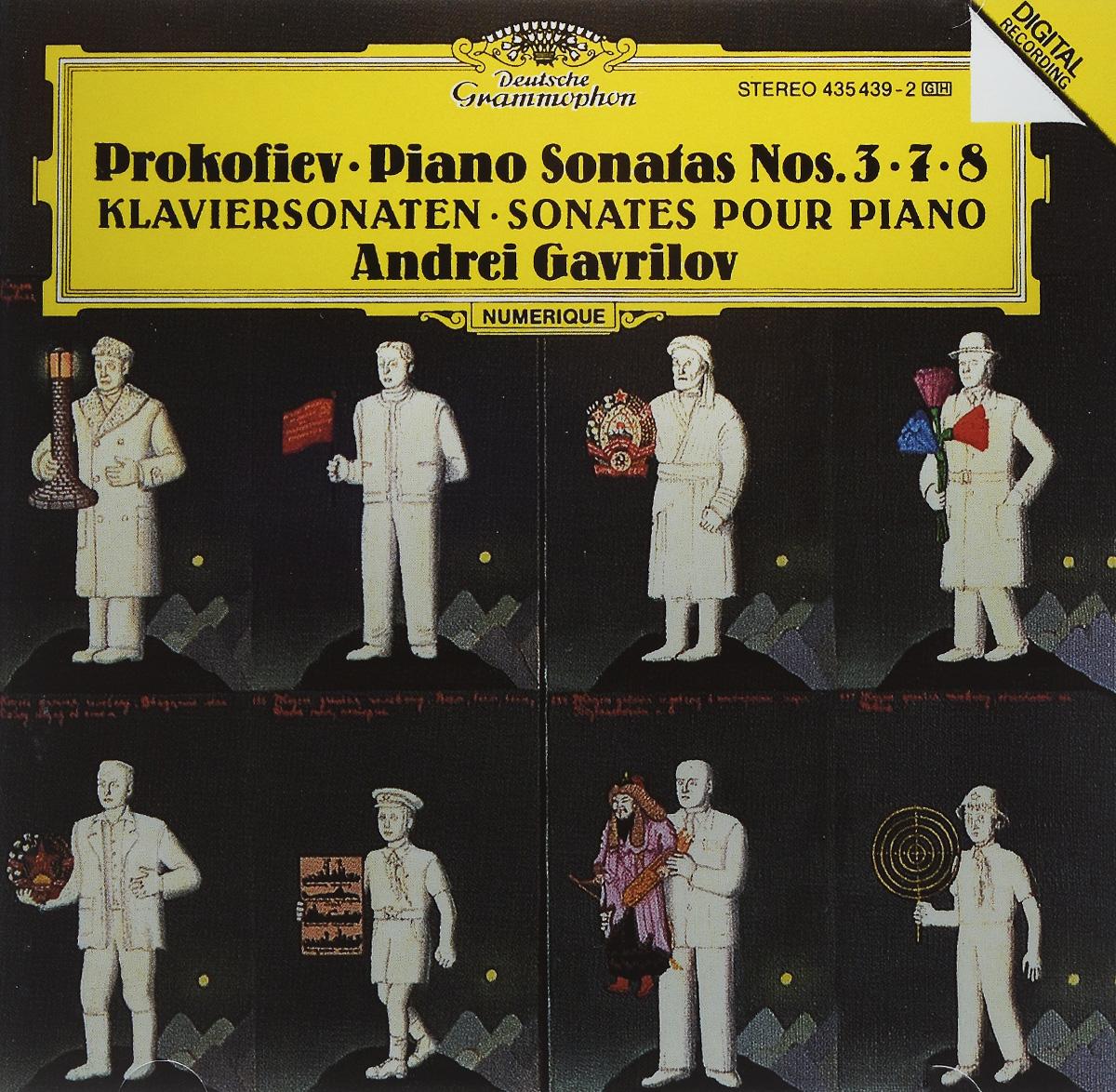 все цены на Андрей Гаврилов Andrei Gavrilov. Prokofiev. Piano Sonatas Nos. 3 / 7 / 8 онлайн