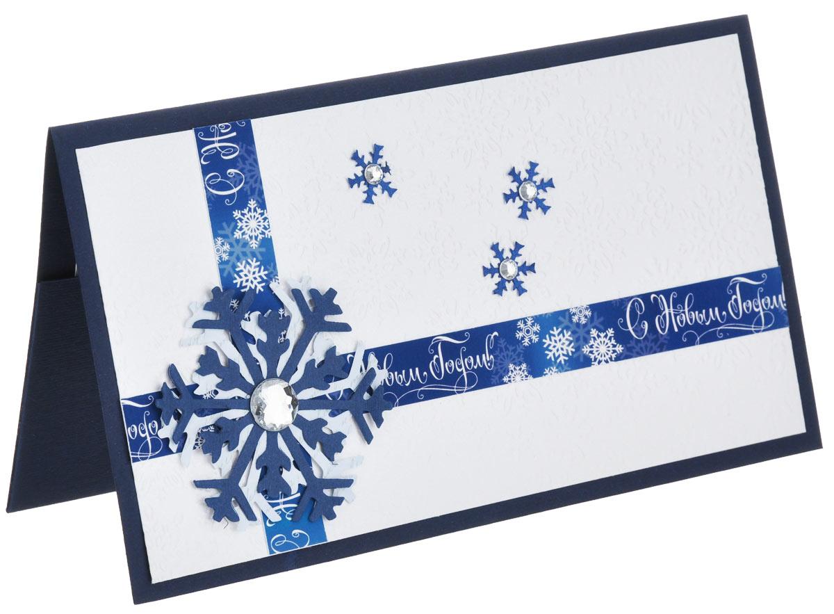 комус открытка новогодняя желают