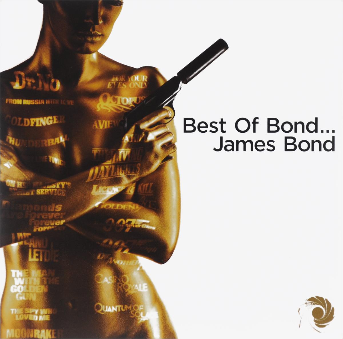 Best Of Bond... James Bond bond by design the art of the james bond films