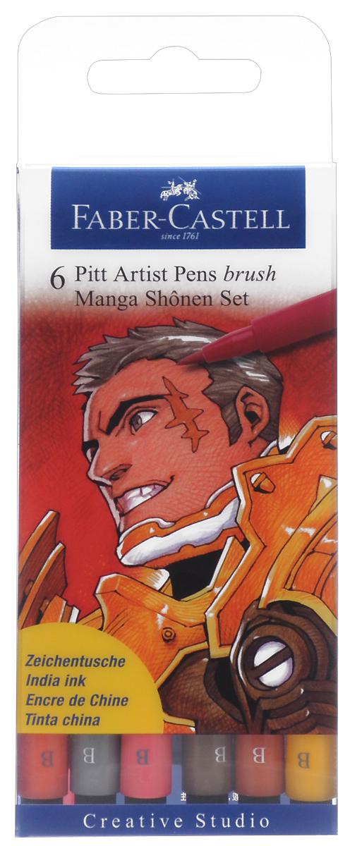 Капиллярные ручки MANGA, набор цветов, в футляре, 6 шт.