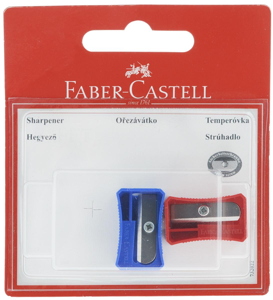 Faber-Castell Точилка цвет синий красный 2 шт цена и фото