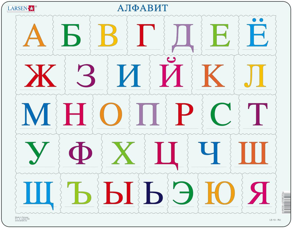 Larsen Пазл Алфавит larsen пазл larsen алфавит 32 элемента