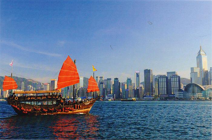 Old Boat and Hong Kong. Открытка
