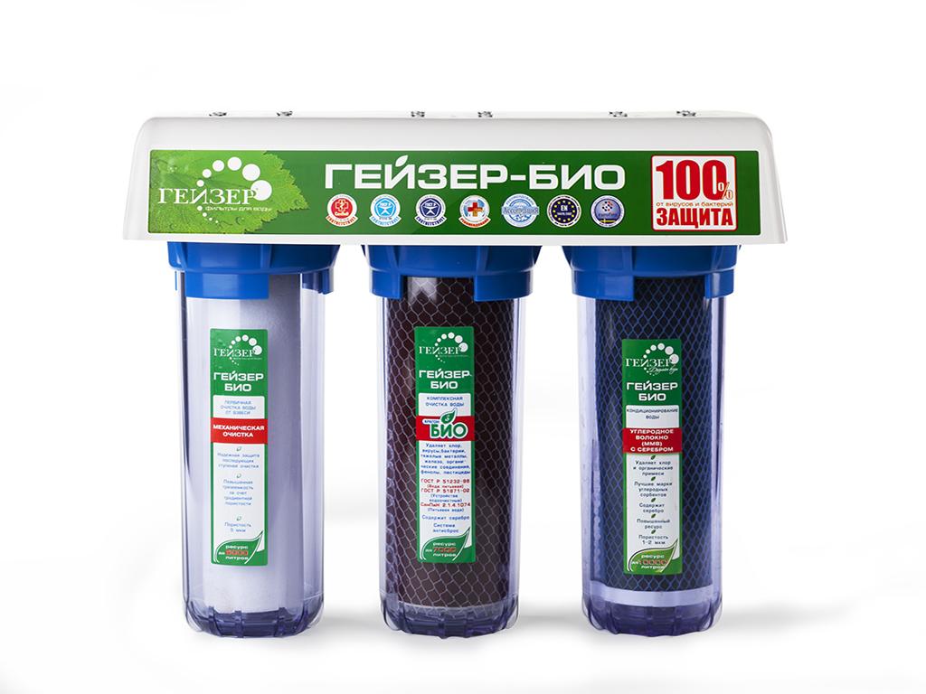 Трехступенчатый фильтр для очистки жесткой воды Гейзер 3 Био 322 цена и фото