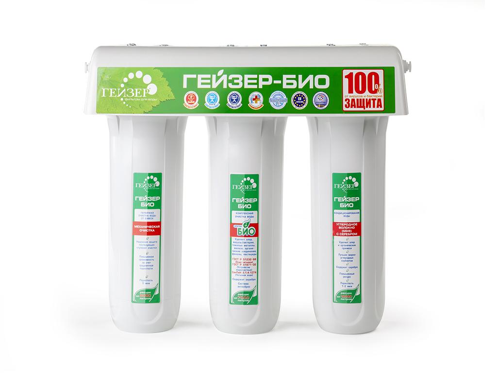 Трехступенчатый фильтр для очистки воды с повышенным содержанием железа Гейзер Био 34118050Трехступенчатый фильтр для очистки воды с повышенным содержанием железа. Признаки присутствия железа в воде: хлопья ржавчины, бурый осадок при отстаивании, характерный привкус и запах железа, ржавые подтеки на сантехнике. Самая совершенная и оптимальная система очистки воды для каждого дома. Позволяет получать неограниченное количество воды питьевого класса из отдельного крана чистой воды. Уникальная защита вашей семьи от любых загрязнений, какие могут попасть в водопровод, включая прорыв канализационных стоков и радиационное заражение. Гейзер 3 - это один из лучших фильтров на российском рынке, фильтр с оптимальным сочетанием цена/качество/удобство использования. 100% защита от вирусов и бактерий, подтвержденная сертификатом по системе ГОСТ Р и заключением Федеральной службы по надзору в сфере защиты прав потребителя и благополучия человека. Фильтр рекомендован для доочистки и дообеззараживания водопроводной воды ФГБУ НИИ Экологии Человека и Гигиены Окружающей Среды им. А.Н. Сысина Минздравсоцразвития России. При очистке воды фильтром наблюдается эффект квазиумягчения: при снижении накипи не удаляются полезные элементы кальций и магний. Подтверждено Венским государственным университетом (Австрия), Ведущей организацией по разборке стандартов питьевой воды Welthy Corp (Япония). Активное серебро для подавления роста отфильтрованных бактерий. Уникальная система Антисброс: в процессе очистки воды гарантирована защита от проникновения в очищенную воду ранее отфильтрованных примесе...