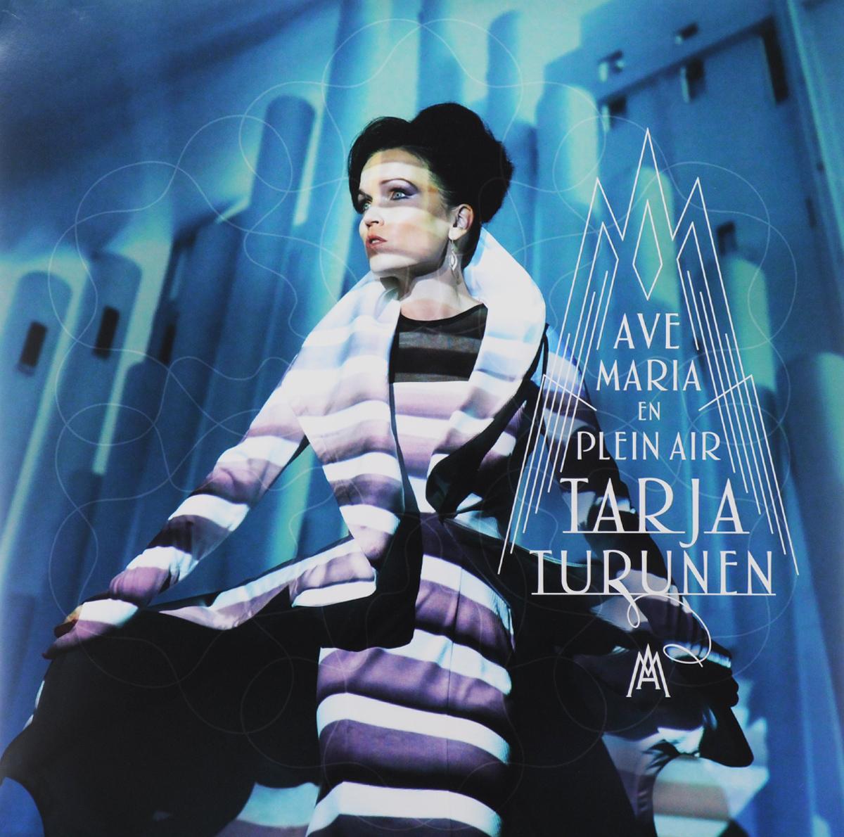 Тарья Турунен Tarja Turunen. Ave Maria En Plein Air (LP) tarja turunen
