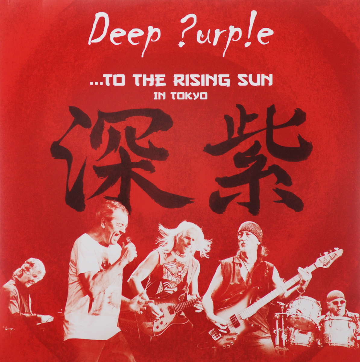 Deep Purple Deep Purple. ...To the Rising Sun In Tokyo (3 LP) deep purple deep purple the book of taliesyn lp
