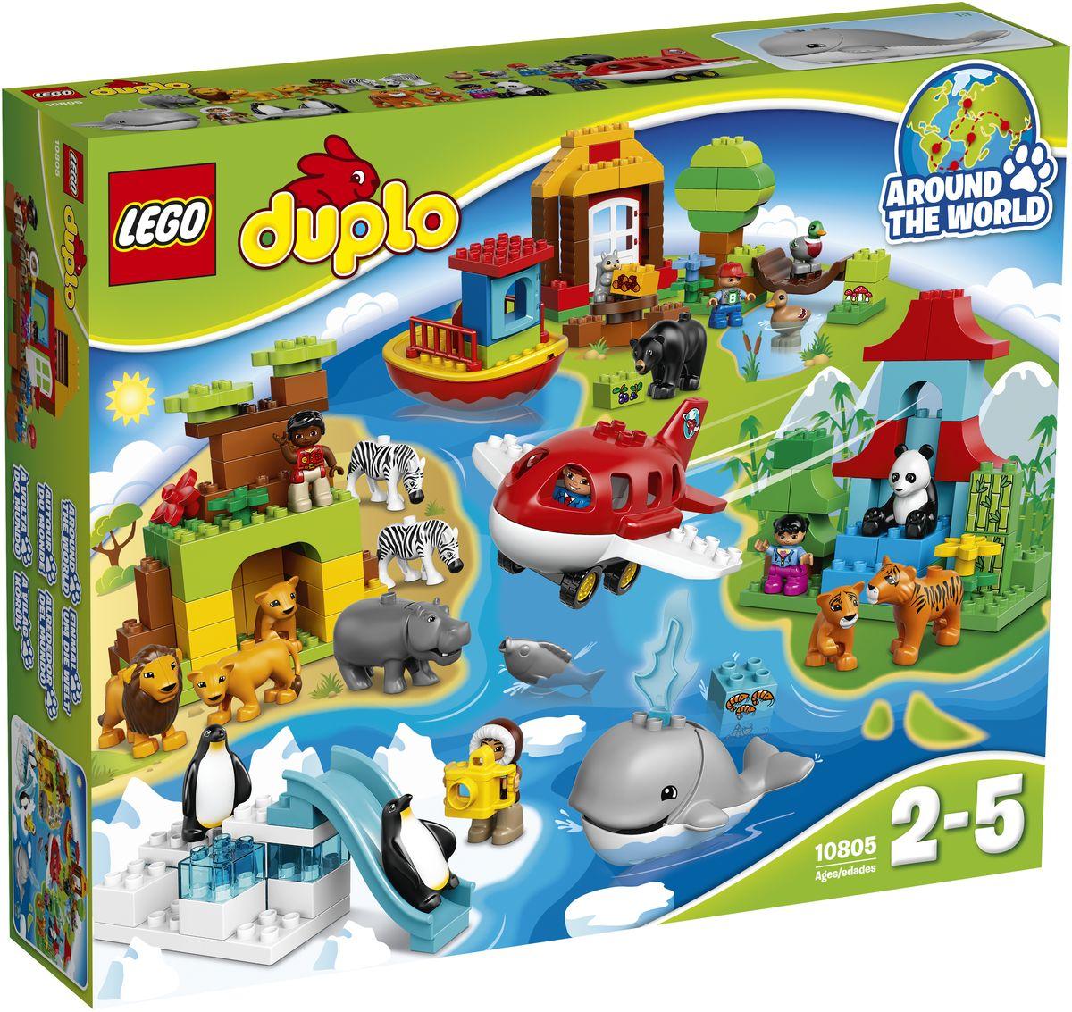 LEGO DUPLO 10805 Вокруг света Конструктор цена