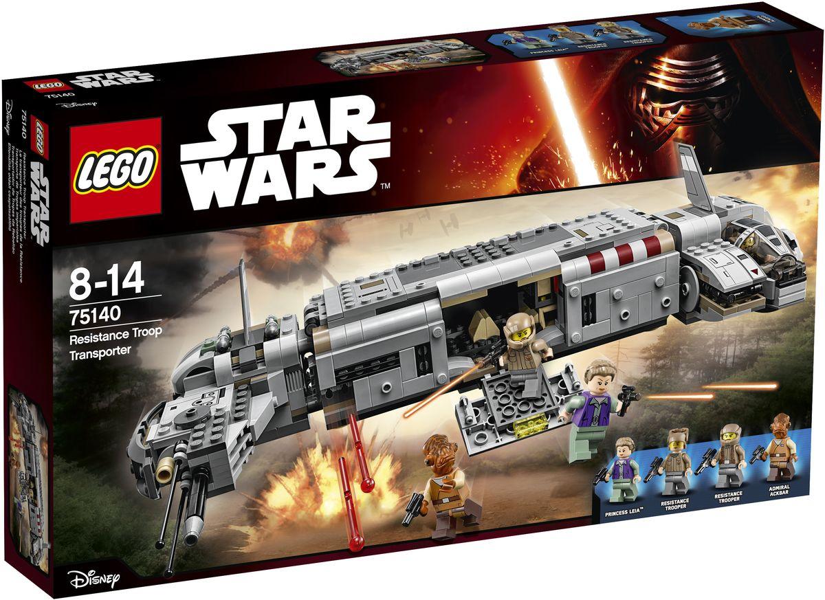 LEGO Star Wars Конструктор Военный транспорт Сопротивления 75140 lego star wars военный транспорт сопротивления 75140