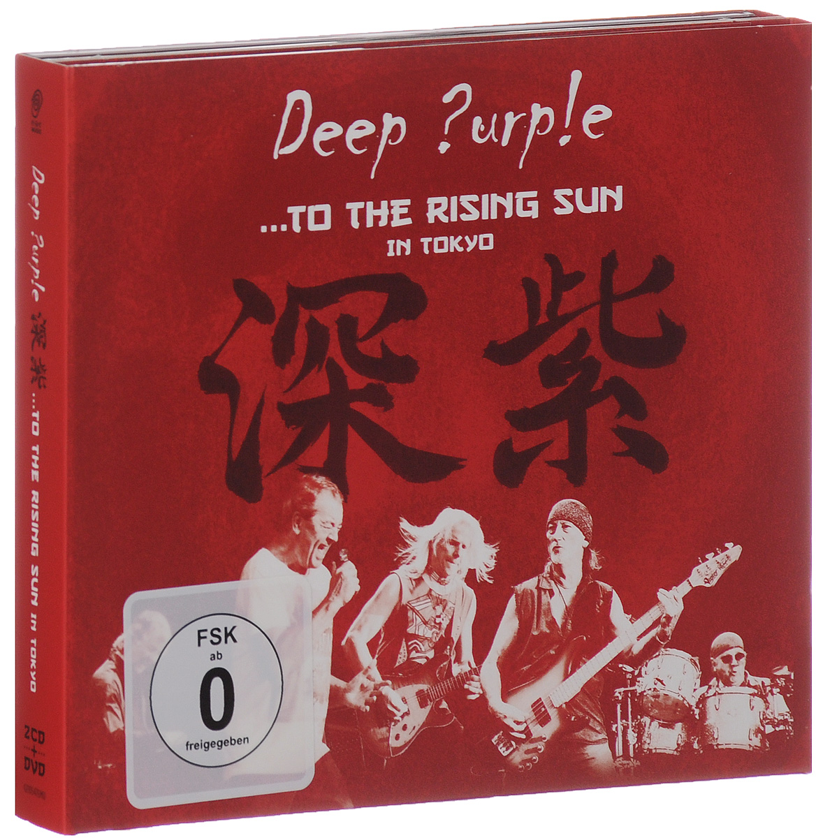 Deep Purple Deep Purple. ...To the Rising Sun In Tokyo (2 CD + DVD) cd deep purple infinite