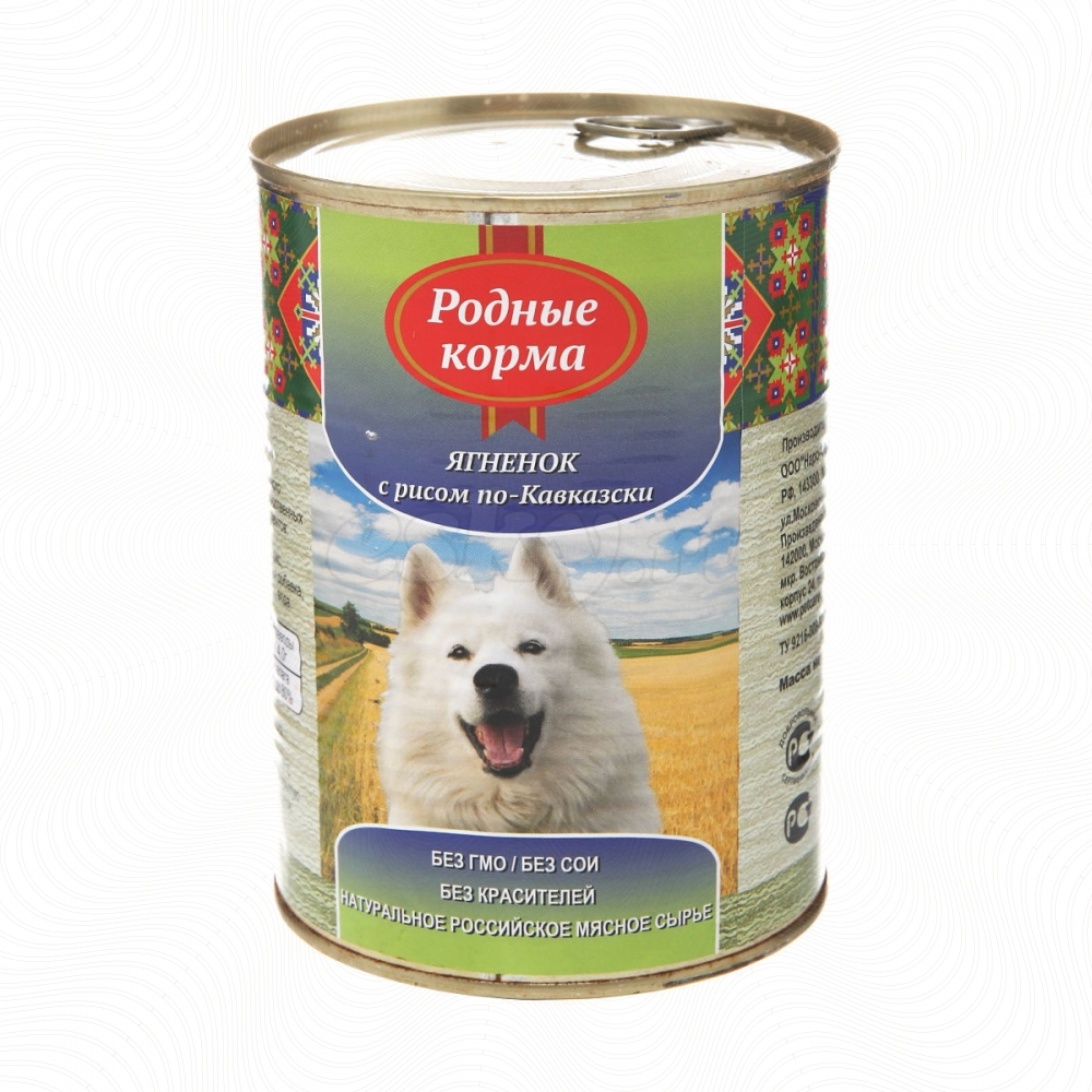 """Консервы для собак """"Родные Корма"""", ягненок с рисом по-Кавказски, 970 г"""
