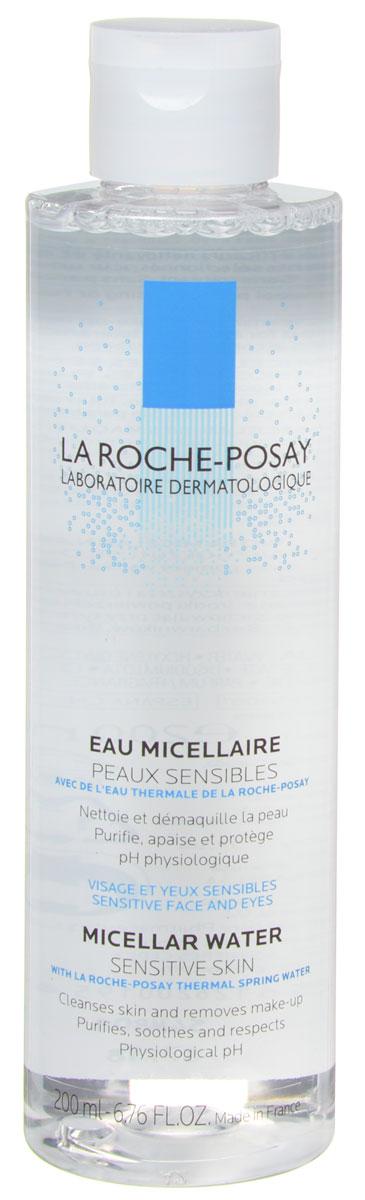 La Roche-Posay Мицеллярная вода