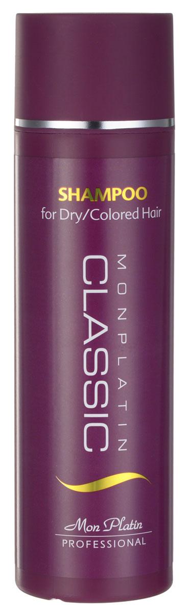 Mon Platin Professional Шампунь для сухих/окрашенных волос 500мл цена