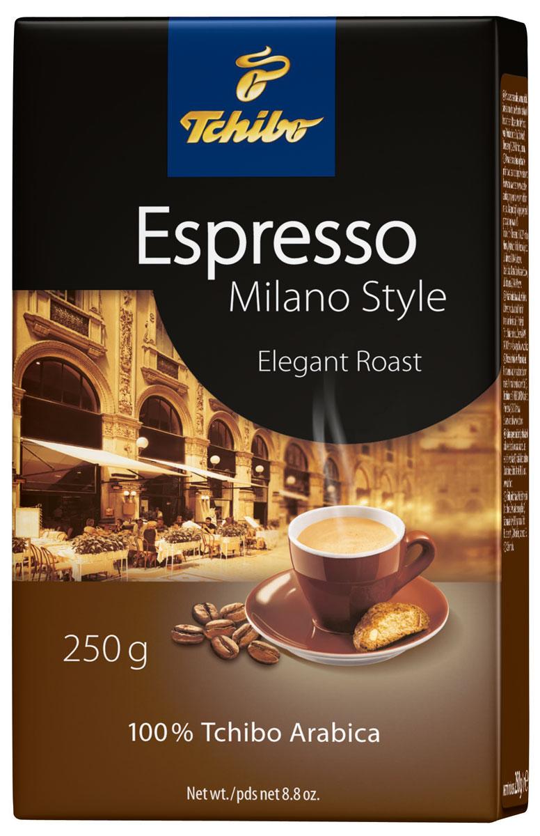 Tchibo Espresso Milano Style кофе молотый, 250 г tchibo espresso sicilia style кофе молотый 250 г