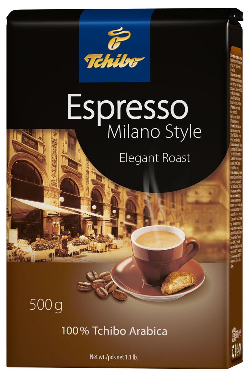 Tchibo Espresso Milano Style кофе в зернах, 500 г tchibo espresso sicilia style кофе молотый 250 г