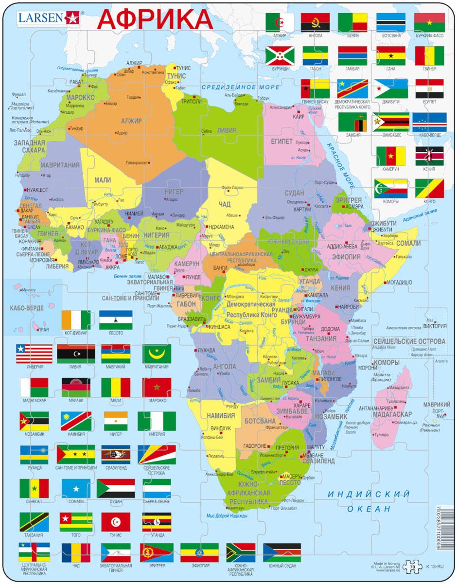 Larsen Пазл Африка larsen пазл африка