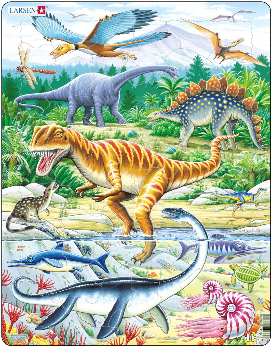 Larsen Пазл Динозавры FH16 цена 2017