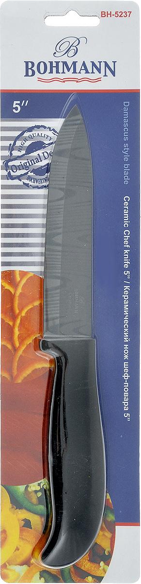 "Нож ""Bohmann"", керамический, длина лезвия 12,5 см. 5237BH"
