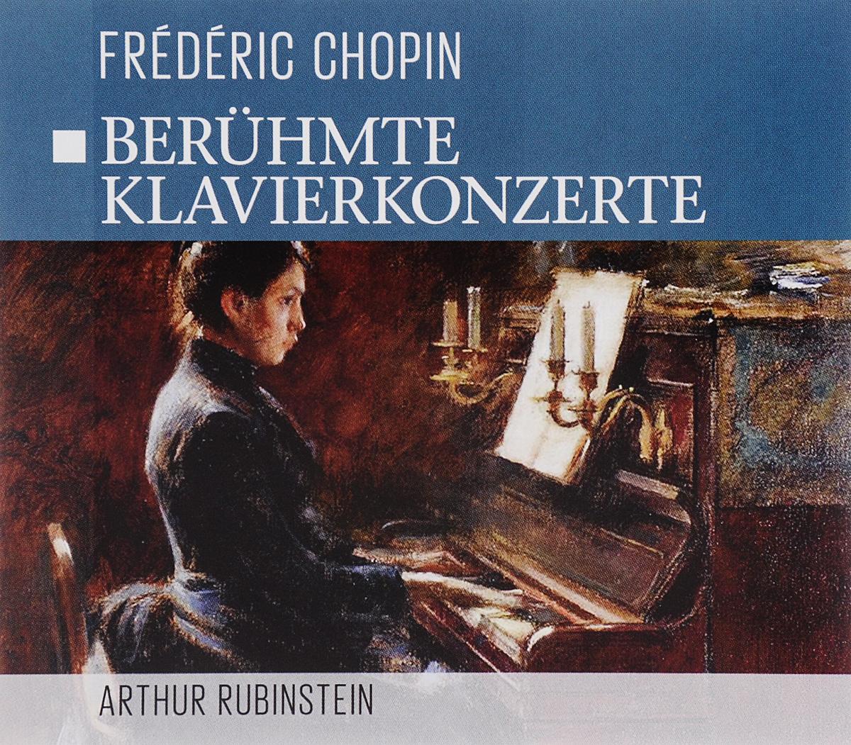 Arthur Rubinstein  Frederic Chopin  Beruhmte Klavierkonzert