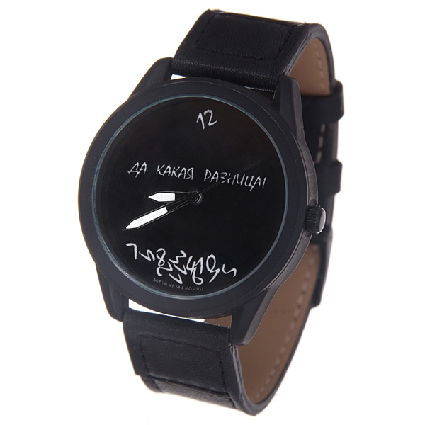 Часы наручные мужские Mitya Veselkov