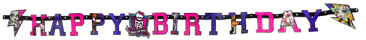 купить Веселая затея Гирлянда-буквы Happy Birthday Monster High по цене 61 рублей